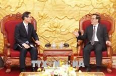 亚洲政党国际会议秘书长访问越南