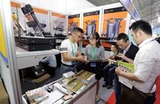 2018年越南国际贸易博览会的亮点