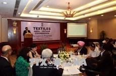 """""""纺织服装——越南与印度合作""""对接会在胡志明市举行"""