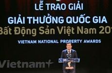2018年越南国家房地产奖:54个最佳房地产项目和投资者获表彰