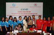越南红十字协会与妇联联合开展人道主义援助活动