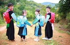 各民族平等发展的权利——越南人权得到保障的生动体现