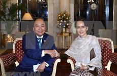 进一步加深越南与缅甸全面合作关系