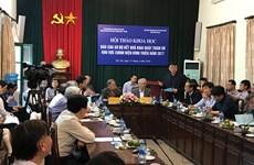 越南考古专家在升龙皇城敬天殿正殿发现宝贵线索