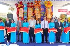 九龙江平原创新创业中心揭牌成立