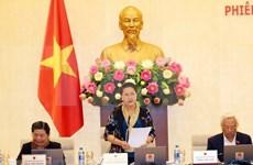 越南国会常务委员会第23次会议落下帷幕