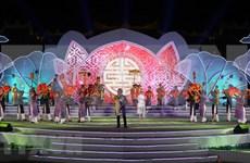 法国仍是第十届顺化文化节的主要伙伴