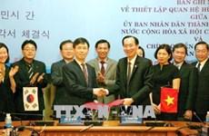 胡志明市与韩国京畿道建立友好合作关系