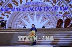 越南国家副主席邓氏玉盛:继续保护和弘扬民族文化的价值