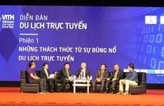 越南推动在线旅游服务业发展