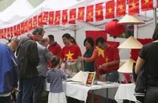 越南驻阿根廷大使馆参加国际慈善义卖活动