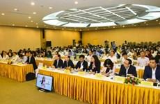 越南帮助企业提升银行贷款准入能力