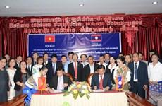 顺化中央医院与老挝南部和中部各省加强卫生合作