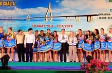 2018年亚洲女子沙滩排球比赛在芹苴市正式开赛