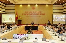 阮春福总理:改变进出口的战略思维模式 促进出口活动