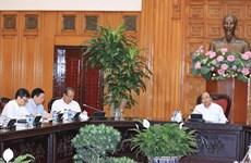 阮春福:最重要的是消除BOT项目不合理收费