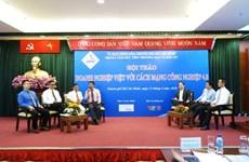 越南企业努力适应第四次工业革命