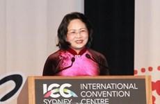 邓氏玉盛在2018年全球妇女峰会开幕式上发表重要讲话