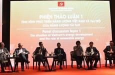 """关于""""越南能源未来解决方案""""报告的座谈会在河内举行"""