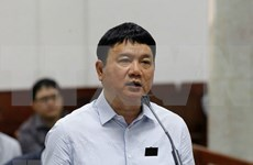 越共中央检查委员会提议对丁罗升给予最高纪律处分