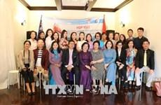 原越南国家副主席张美华与旅澳越南侨胞会面