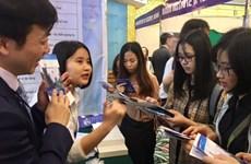 越中会展教育论坛在河内举行