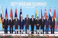 越南政府总理阮春福出席第32届东盟峰会