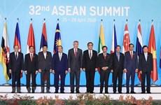 印尼对第32届东盟峰会取得的结果表示满意