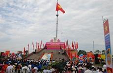 """越南南方解放、国家统一43周年:广治省举行2018年""""江山统一""""节"""