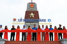 越南广平省罗岛祖国旗台正式落成