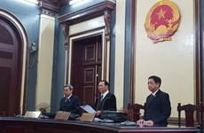 大信银行原董事长和行长一案开庭审理
