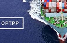 泰国想参加《跨太平洋伙伴关系全面进步协定》