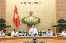 阮春福:政府成员和各部门领导需履职尽责 务实工作