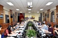 2018年世界经济论坛东盟峰会将于9月中旬召开