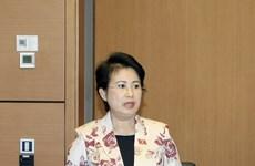 越共中央书记处对同奈省国会代表团团长潘氏美青给予纪律处分