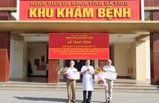 来自法国的四名医生荣获越南卫生部部长授予的奖状