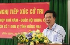 同奈省选民对反腐反贪的初步结果表示支持