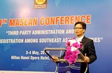 越南担任东南亚医学协会轮值主席