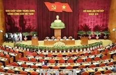 越南共产党第十二届中央委员会第七次全体会议在河内隆重开幕