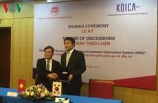 韩国协助越南进行国家投资信息综合管理系统升级改造
