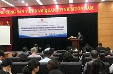 越南企业积极参与国外分销网络