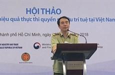 越南严厉打击知识产权侵权行为