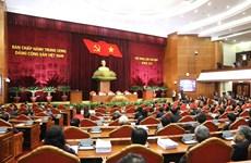 越共十二届中央委员会第七次全体会议闭幕并发表公报