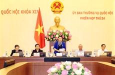 越南第十四届国会常委会第二十四次会议在河内开幕