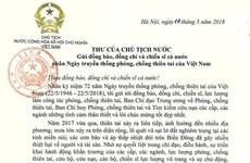 越南国家主席陈大光致信表彰自然灾害安全防范工作者