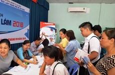 胡志明市:2018年5月份2.7万个工作岗位等着劳动者