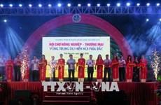 2018年北部山区和中游地区农业-贸易博览会在太原省拉开序幕