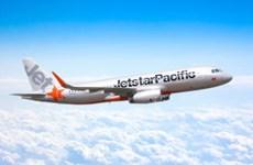 捷星太平洋航空公司加开越南胡志明市和河内市至中国广州的航班