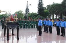 得乐省举行援柬牺牲的越南志愿军和专家烈士遗骸追悼会和安葬仪式