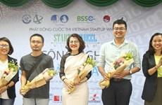 越南创业轮大赛--将青年创业者的创业构想变成现实